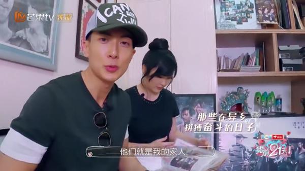 《婚前21天》梁超和何雯娜爸爸跳减肥操  李嘉铭刘泳希领证成功