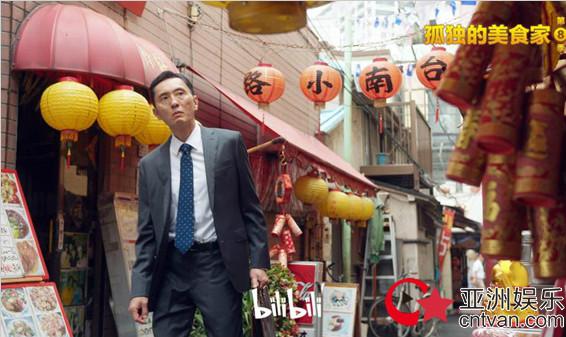《孤独的美食家8》bilibili全网独播 4月30日12点再启五郎逛吃之旅