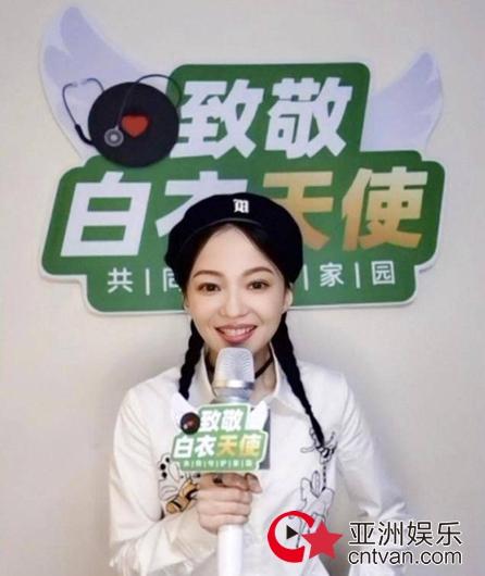 张韶涵与援鄂医生对唱 刘德华连唱三首歌致敬医护!