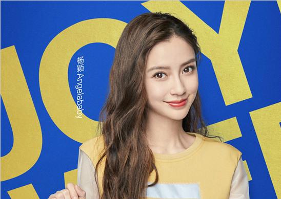 《奔跑吧》曝光首批预热海报 李晨Angelababy郑恺传递快乐能量