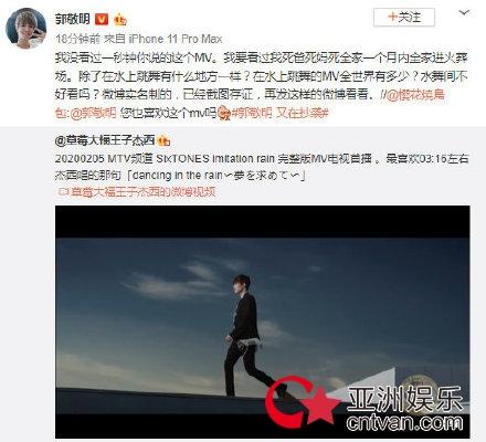 郭敬明被曝抄袭 本尊怒怼:我要看过死爸死妈死全家