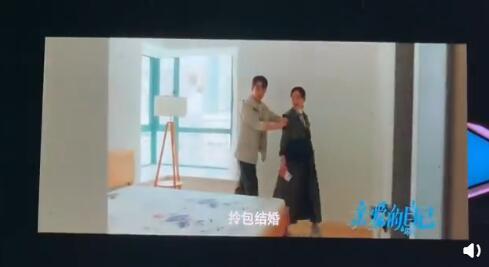 亲爱的自己片花曝光 刘诗诗朱一龙携手都市情感剧!