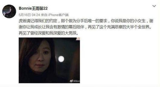 曝黄景瑜前女友自杀未遂 前助理怒斥男方心狠!
