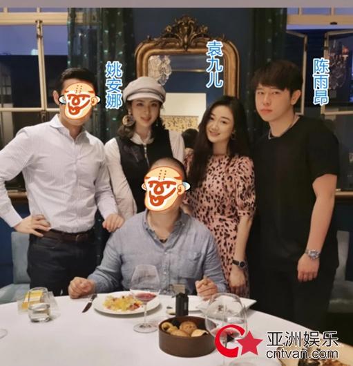 陈凯歌长子名媛聚餐 任正非爱女惊喜出镜