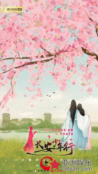 《长安少年行》圆满收官 刘柠昊演技细致入微获好评