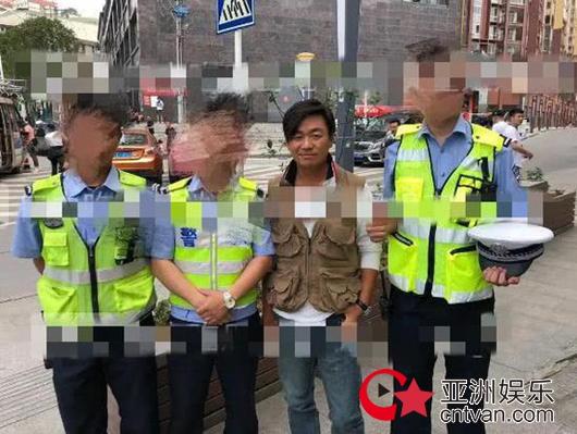 王宝强与警察合影 网友调侃其老实得像被逮捕了一样!
