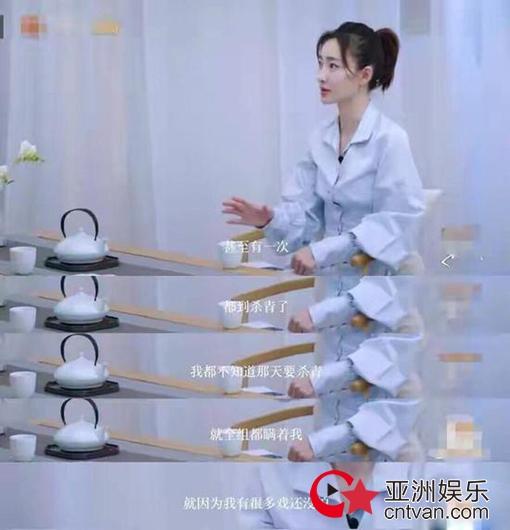 王丽坤爆料剧组乱象 删剧本瞒着她杀青很无奈!