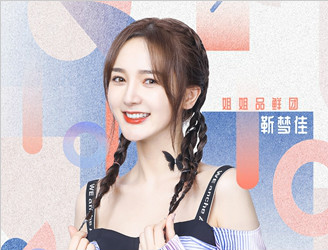 靳梦佳化身美食少女,加盟《鲜厨100》姐姐品鲜团
