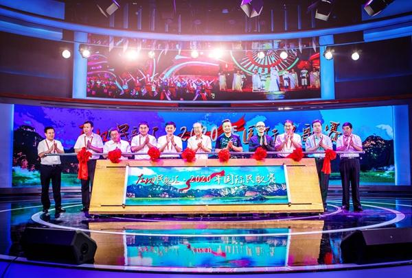 左权民歌汇·2020年国际民歌赛正式启动