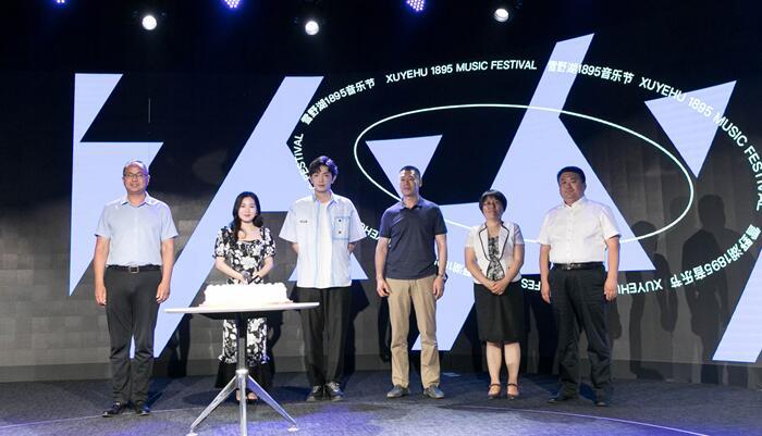 济南雪野湖1895音乐节正式定档八月 打造青年文化生活方式绿洲