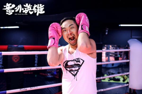 王祖蓝监制《意外英雄》今日上映 张绍刚宋木子逗笑登场