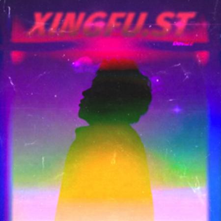 耿佳贺首张EP XingFu.st发布 以少年之姿呈现华丽的蜕变