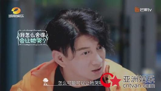 吴奇隆不会让刘诗诗哭 称带娃不容易