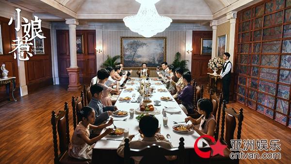 《小娘惹》南洋故事今晚央八开篇 大时代女性成长真切动人