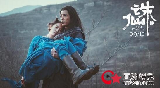肖战金扫帚最令人失望男演员 陈情令导演发文疑为肖战发声