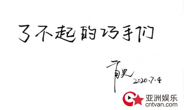万字长文致敬中国匠人 全能艺人肖央呼之欲出