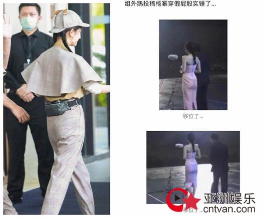 杨幂被曝穿假臀 女明星为了美也是拼了