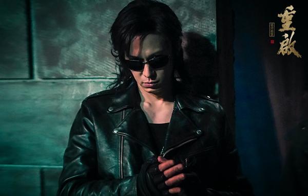 陈楚河《重启之极海听雷》今晚开播 诠释痞帅黑眼镜