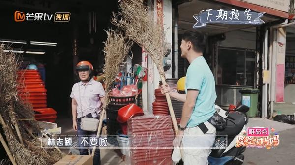 《婆婆和妈妈》林志颖妈妈扫把插花创意十足 李佳航东北乱炖鱼获好评