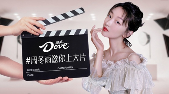"""德芙打造女性主创大电影,以纯女性视角为""""愉悦""""发声"""