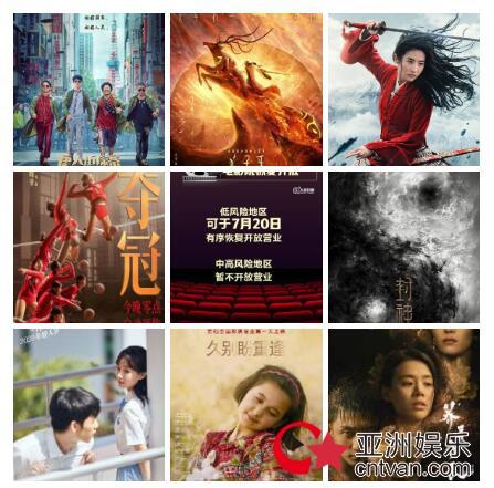 影院复工后首批定档新片曝光 你期待哪些电影上映?