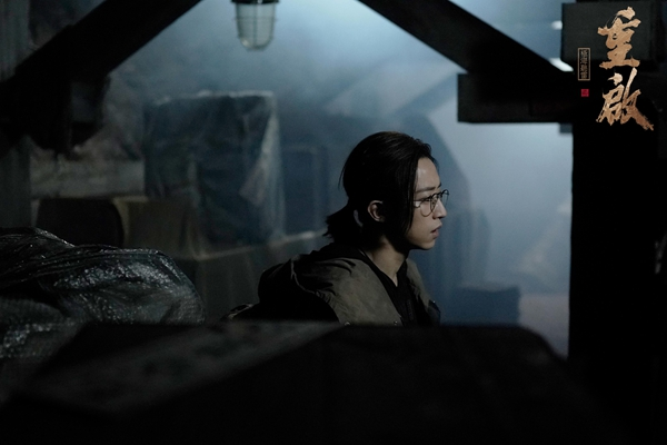 """刘畅《重启之极海听雷》持续热播 刘丧翻车上演""""搬砖日常"""""""
