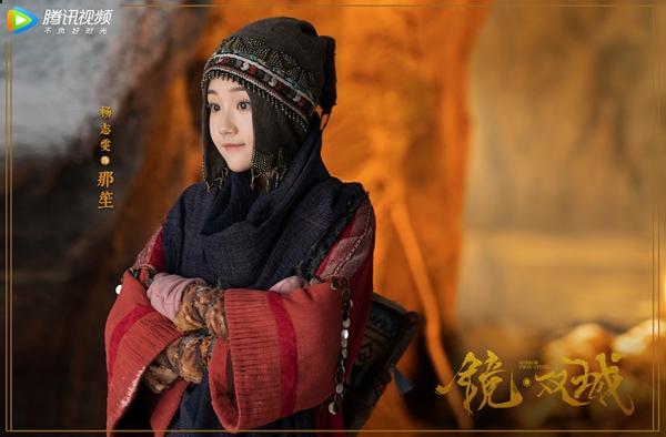 电视剧《镜·双城》官宣 杨志雯演绎中州少女那笙