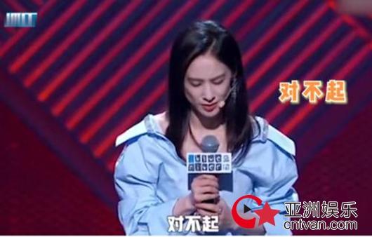 黄圣依回应浪姐争议 被骂后想哭不敢哭!