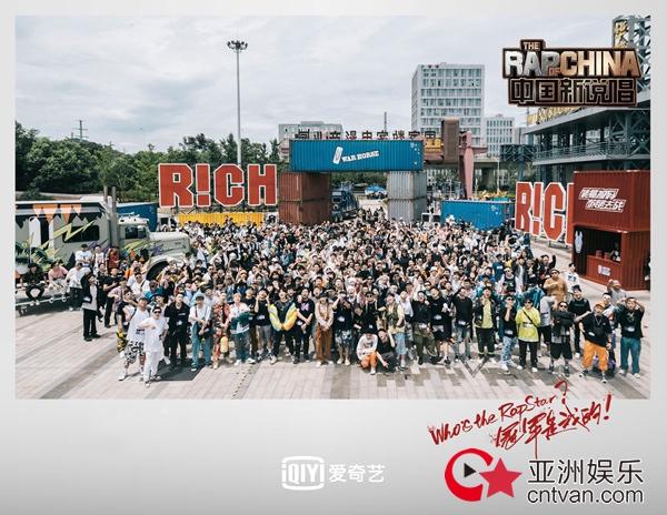 《中国新说唱2020》8月14日上线 吴亦凡梦回2017直呼:生活不易小凡叹气