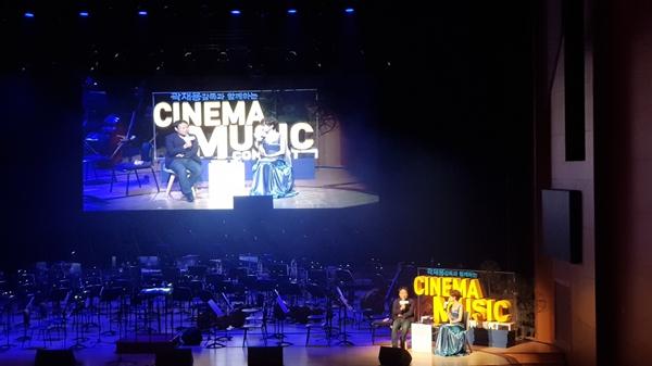 郭在容举办电影音乐会 《假如爱有天意》将翻拍