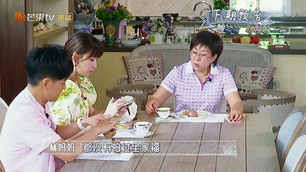 """《婆婆和妈妈》林志颖妈妈欲完成拍全家福心愿 """"妈妈团""""收到神秘"""