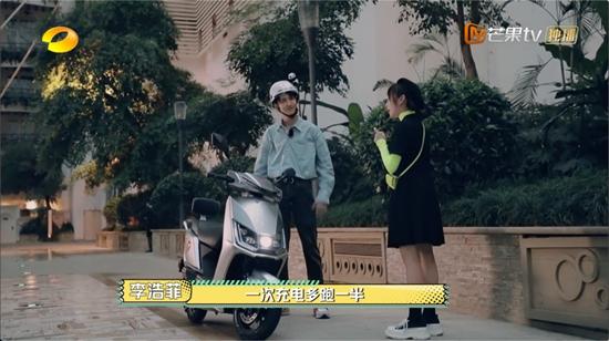 """《元气满满的哥哥》杨洋上演""""双杀""""高光,同雅迪冠能系列相得益彰"""