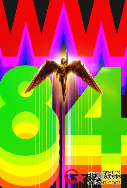 DC全球粉丝活动燃爆登场 《神奇女侠1984》《新蝙蝠侠》预告引爆期待