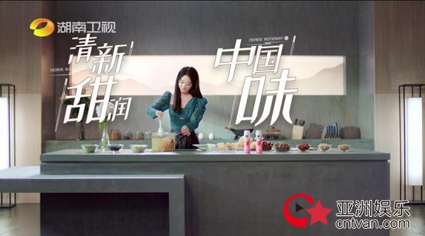 """《中餐厅4》合伙人全面开启""""省钱模式"""" 赵丽颖为创收竟要搞""""副业"""" ?"""