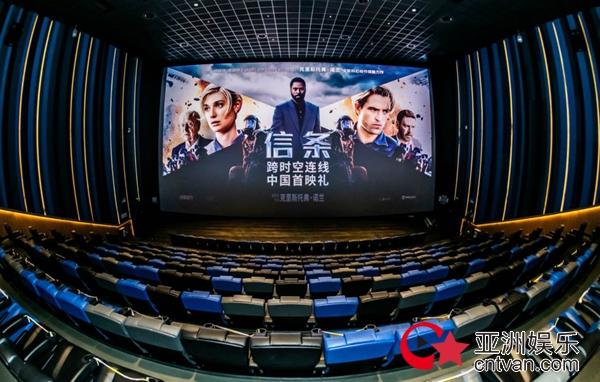 """《信条》今日上映 """"跨时空连线""""中国首映礼揭秘时空迷局"""
