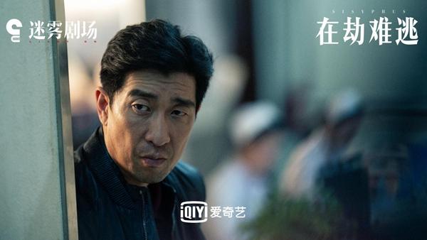 《在劫难逃》今晚上线大结局 王千源天台PK鹿晗谁是最终赢家