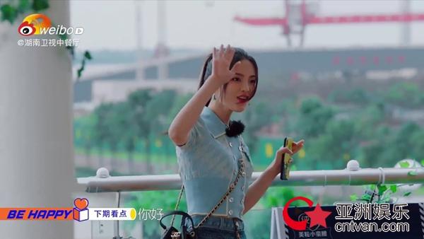 """《中餐厅4》深度展现湖湘文化获观众好评,""""元气少女""""杨超越上线备受期待!"""