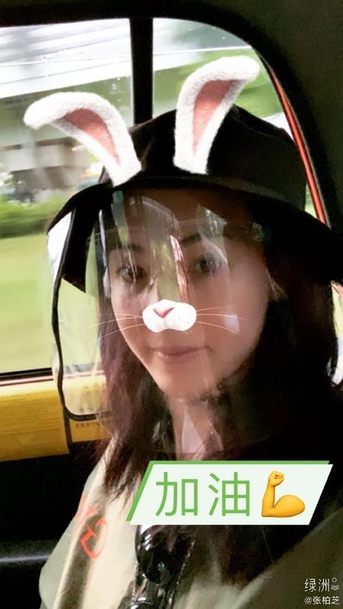 张柏芝素颜自拍兔子特效可爱 戴防护帽超严密