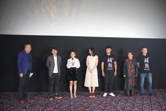 """电影《朝颜》首映礼在京举行 获评""""稀缺女性题材佳作"""""""