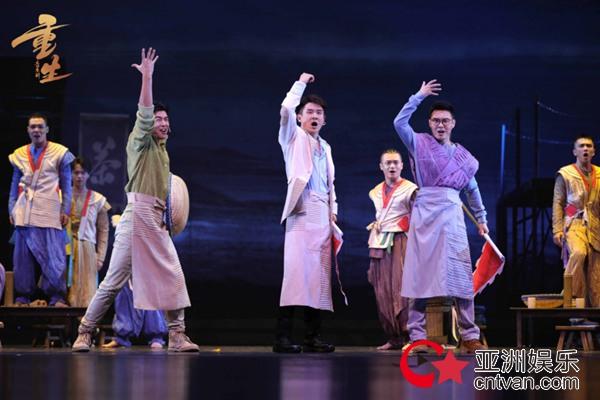 献给信仰与爱的赞美诗,音乐剧《重生》首演现场好评如潮