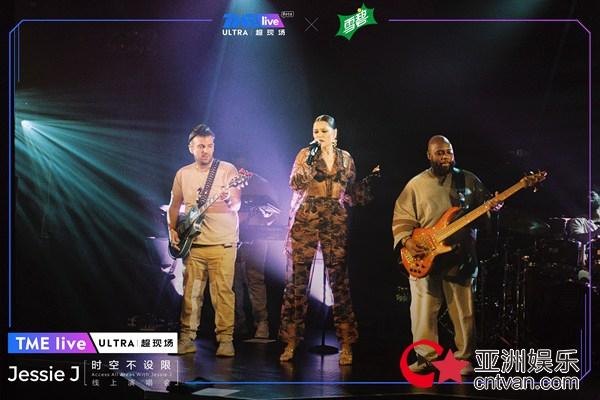 TME live跨时区迎来Jessie J 国际化进程拉开与同类品牌的根本差距