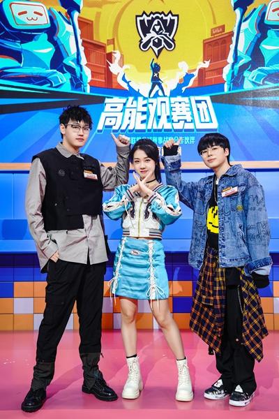石玺彤《说唱新世代》晋级 说唱少女首次跨界电竞舞台表演
