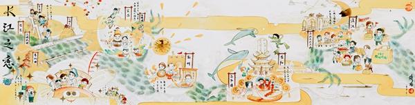 《中餐厅4》明日收官观众手绘漫画长卷表白 赵丽颖李浩菲Q版形象灵动可爱