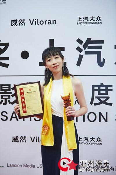 任素汐获华鼎奖最佳女主角 新电影将搭档吴镇宇