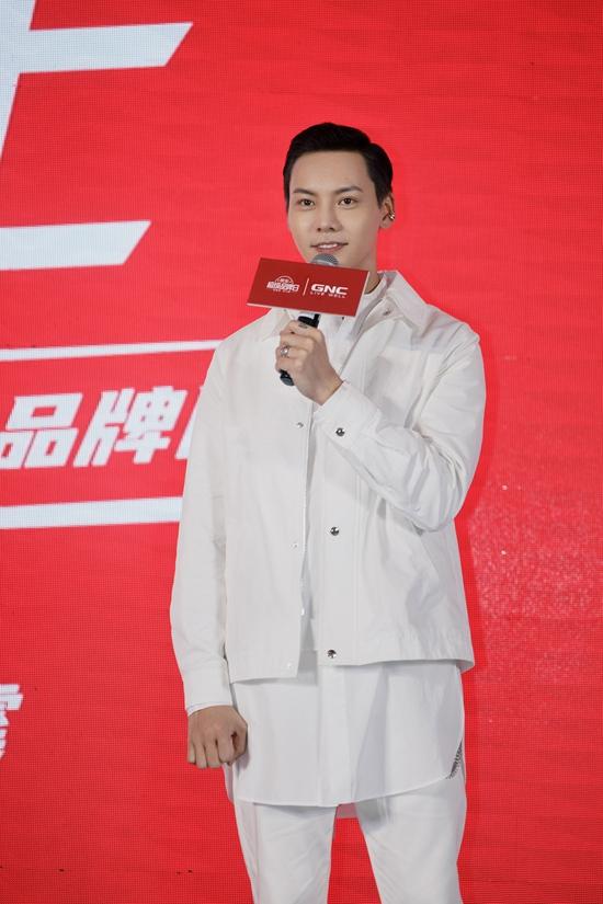 陈伟霆现身GNC健安喜品牌发布会 分享独家养生大法