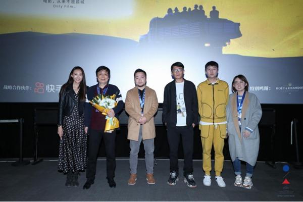 苏童小说改编范小天导演电影《纸骑兵》平遥影展全球首映 热议不断备受关注