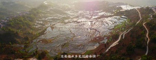 用平凡传递温暖,《最美中国5》践行社会责任传播正能量