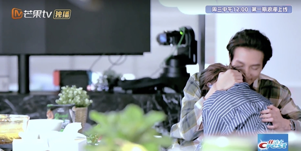 《女儿3》黄皓为萧亚轩煲汤 金莎约会对象像许光汉