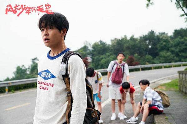 《风犬少年的天空》圆满收官 彭昱畅演技持续收获好评