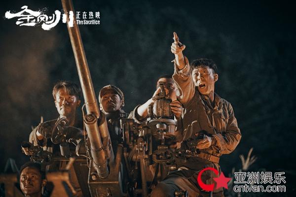"""《金刚川》""""战地无声""""打通共情  精诚探索电影工业新模式"""